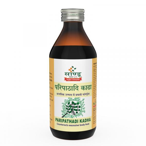Sandu - Paripathadi Kadha (Pathajeevani)
