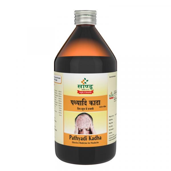 Sandu - Pathyadi Kadha