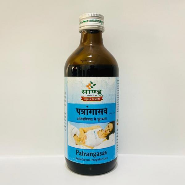 Sandu - Patrangasav