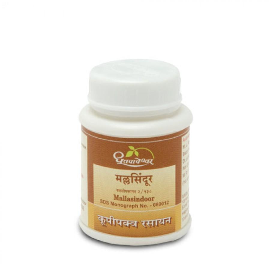 Dhootpapeshwar - Mallasindoor