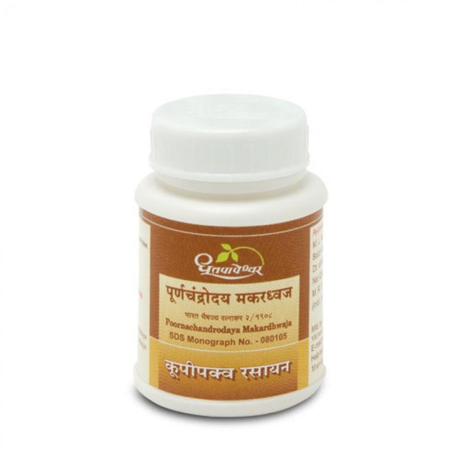 Dhootpapeshwar - Poornachandrodaya Makardhwaj