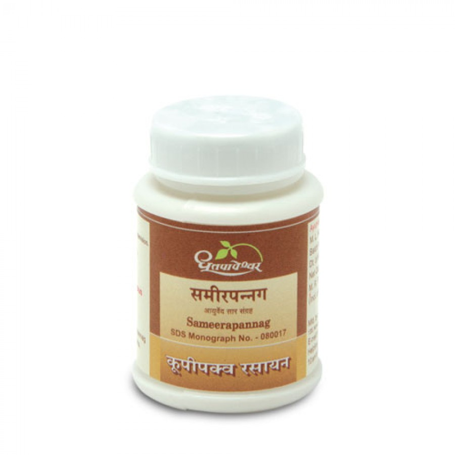 Dhootpapeshwar - Sameerpannag