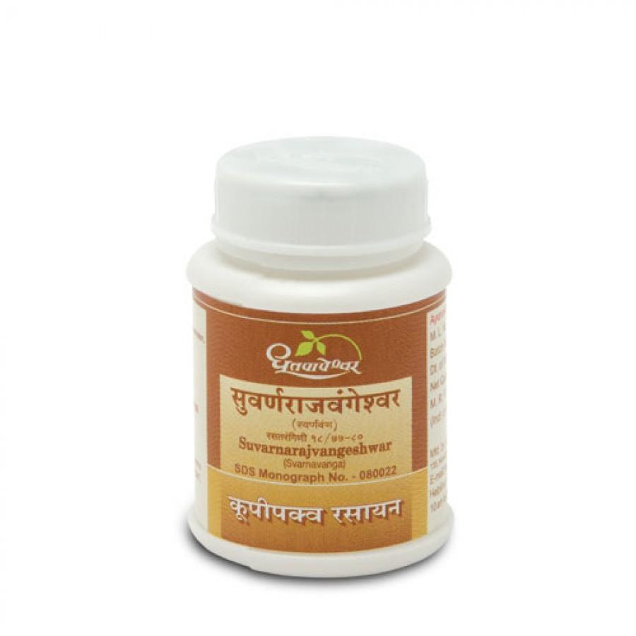 Dhootpapeshwar - Suvarna rajvangeshwar (Svarnavanga)