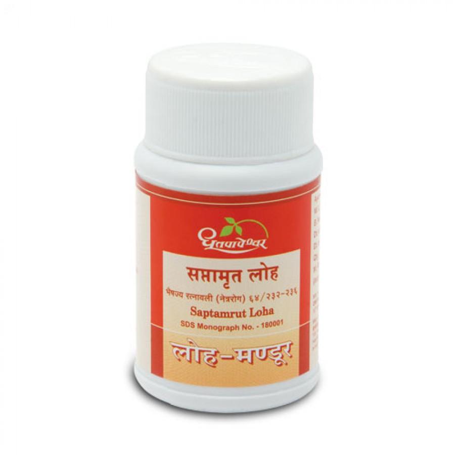 Dhootpapeshwar - Saptamrut Loha