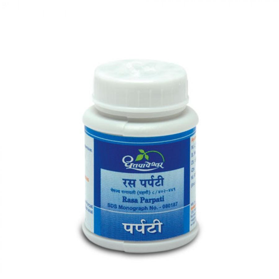 Dhootpapeshwar - Rasa Parpati