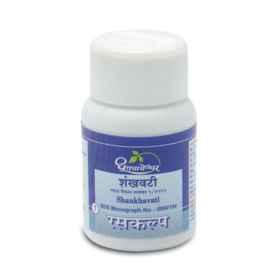 Dhootpapeshwar - Shankha vati