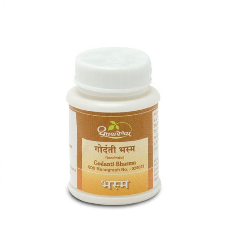 Dhootpapeshwar - Godanti Bhasma
