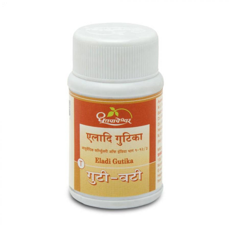 Dhootpapeshwar - Eladi Gutika