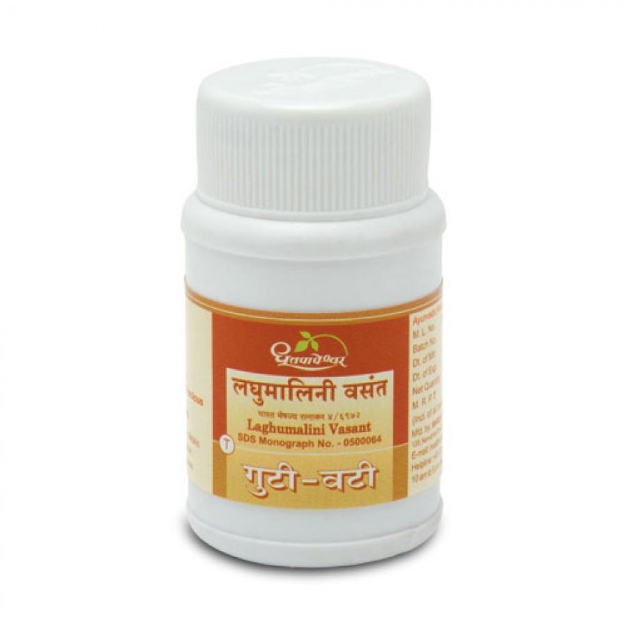 Dhootpapeshwar - Laghumalini Vasant