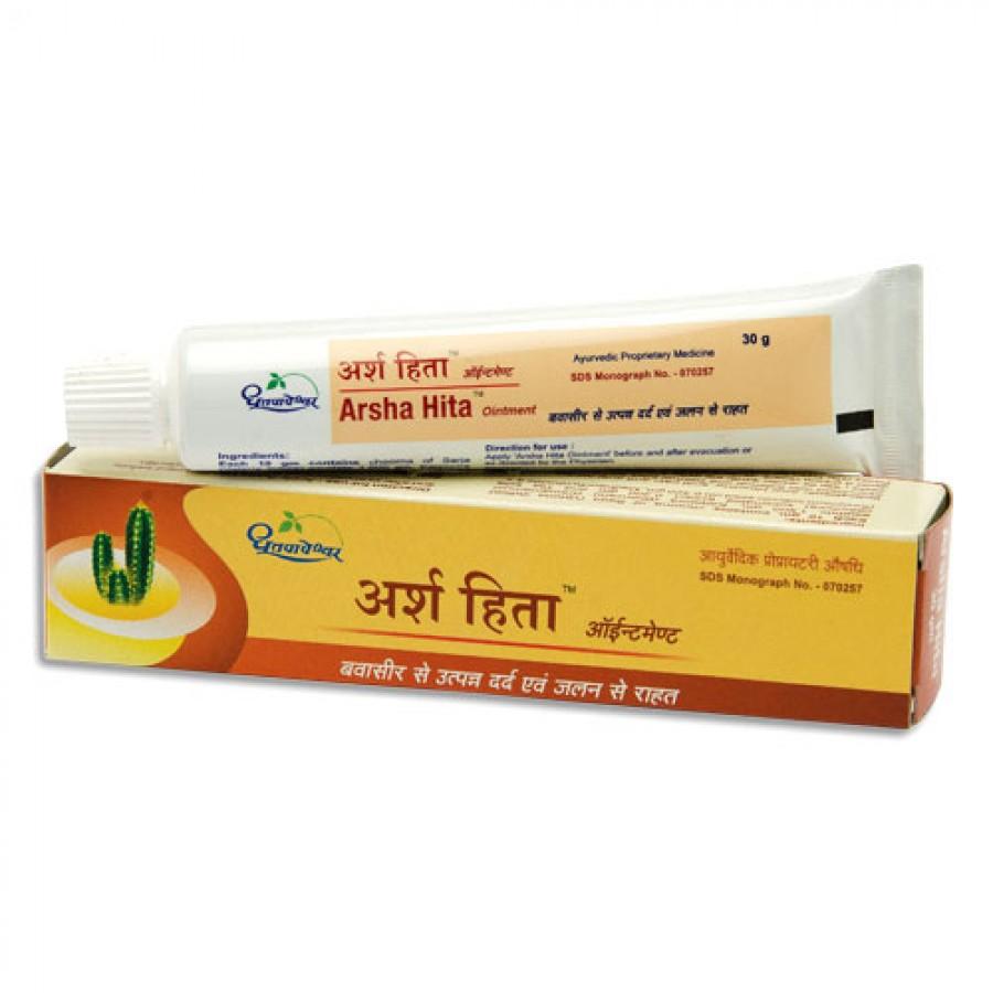 Dhootpapeshwar - Arsha Hita Ointment