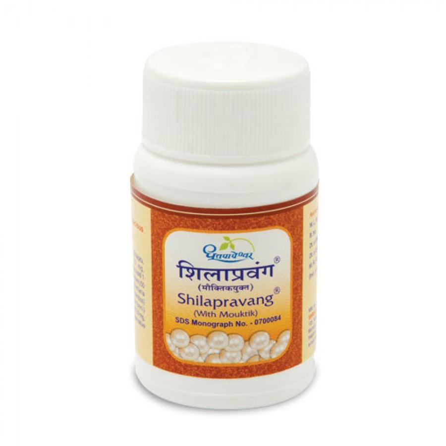 Dhootpapeshwar - Shilapravang (Mouktikyukta)