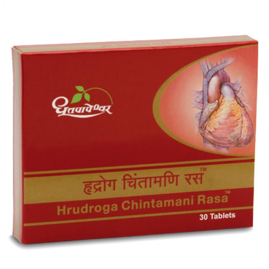 Dhootpapeshwar - Hrudroga Chintamani Rasa