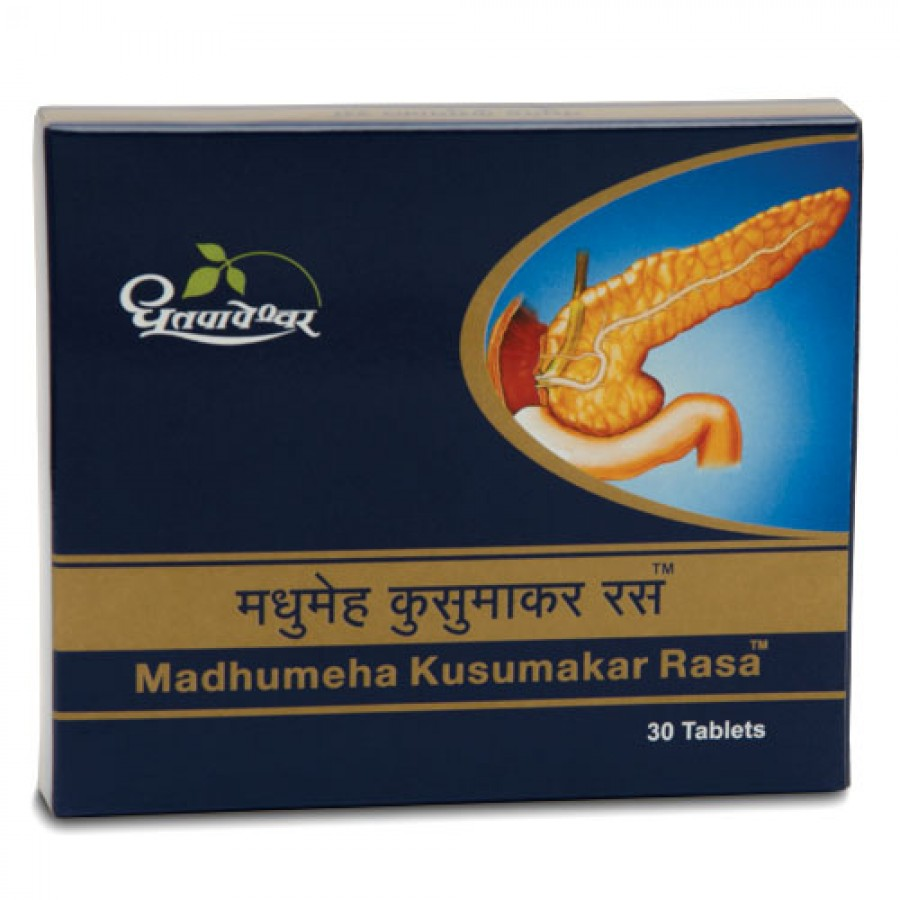 Dhootpapeshwar - Madhumeha Kusumakar Rasa