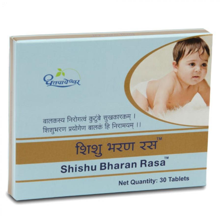 Dhootpapeshwar - Shishu Bharan Rasa
