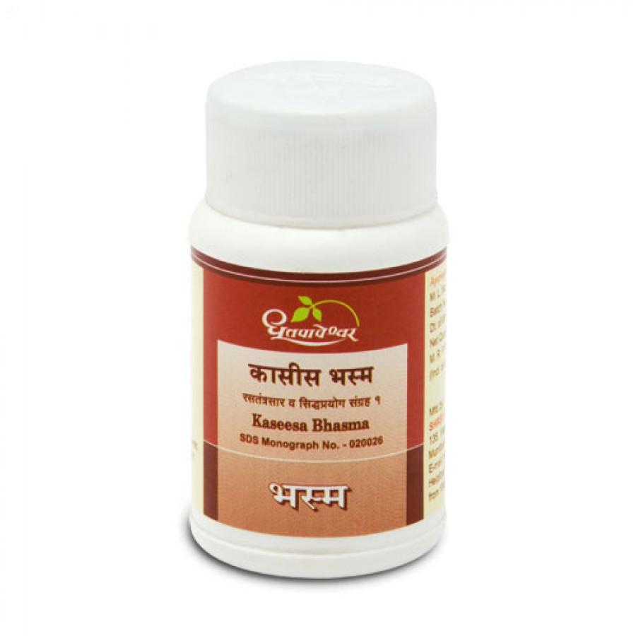 Dhootpapeshwar - Kaseesa Bhasma