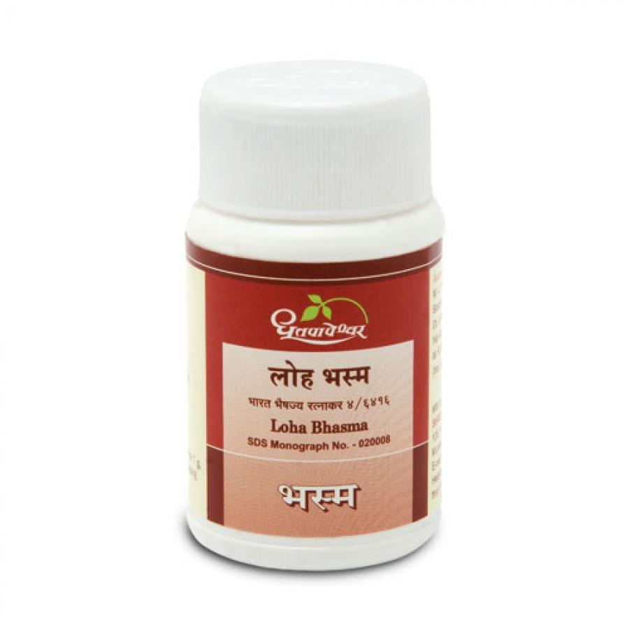 Dhootpapeshwar - Loha Bhasma