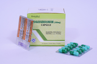 Kottakkal - Sankha Bhasmam Capsule
