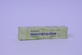 Kottakkal - Mahatiktaka Lepam (Lami Tube)