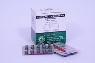 Kottakkal - Ashtavargam Kwatham - Tablet