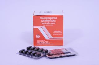 Kottakkal - Prasarinyadi kwatham -Tablet