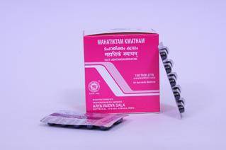 Kottakkal - Mahatiktam kwatham - Tablet