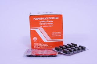 Kottakkal - Punarnavadi kwatham - Tablet