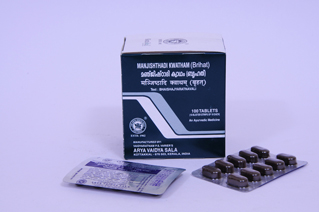 Kottakkal - Manjishthadi kwatham (Brihat)  - Tablet