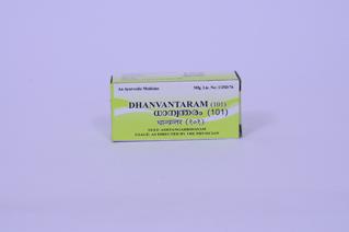 Kottakkal - Dhanwantharam (101)