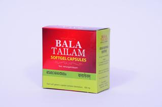 Kottakkal - Bala Tailam Soft Gel Capsule