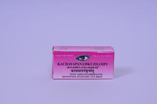 Kachayapanam Kuzhampu