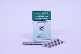 Kottakkal - Suvarnamukthadi Gulika