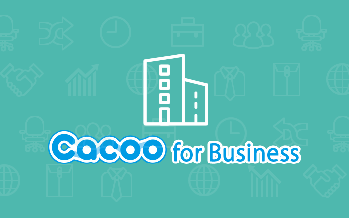 Introducing Cacoo for Business