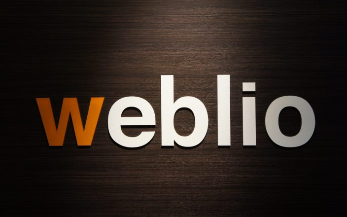 Case Study: Why File-Sharing Convinced Weblio to Choose Backlog