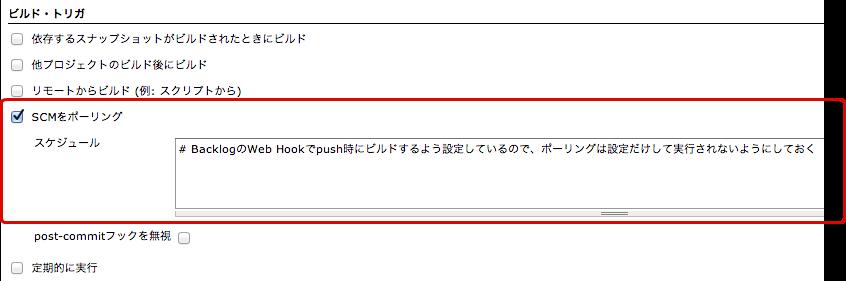 webhook02
