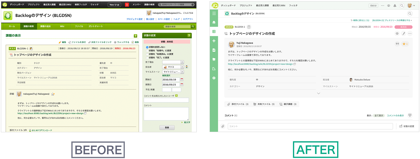 refresh_ui_blog_2_img_issue_detail_diff