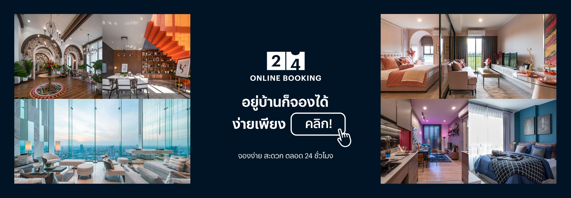 Online Booking 24