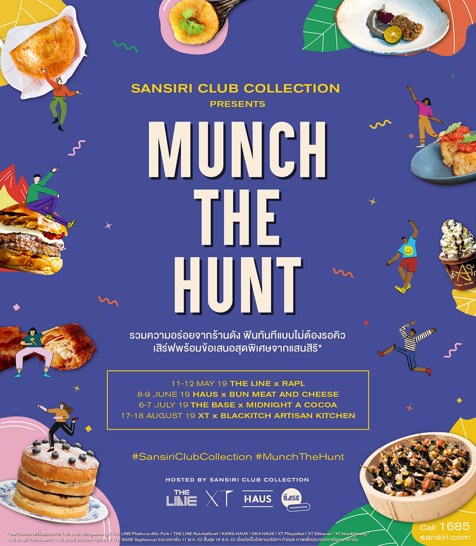 Sansiri Club Collection Presents Munch The ประสบการณ์ความสนุกครั้งใหม่ ที่จะเติมเต็มไลฟ์สไตล์สุดชิคของคนรุ่นใหม่ Hunt