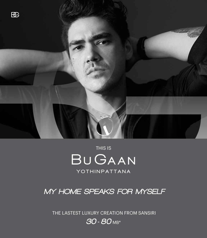 Banner BuGaan Yothinpattana