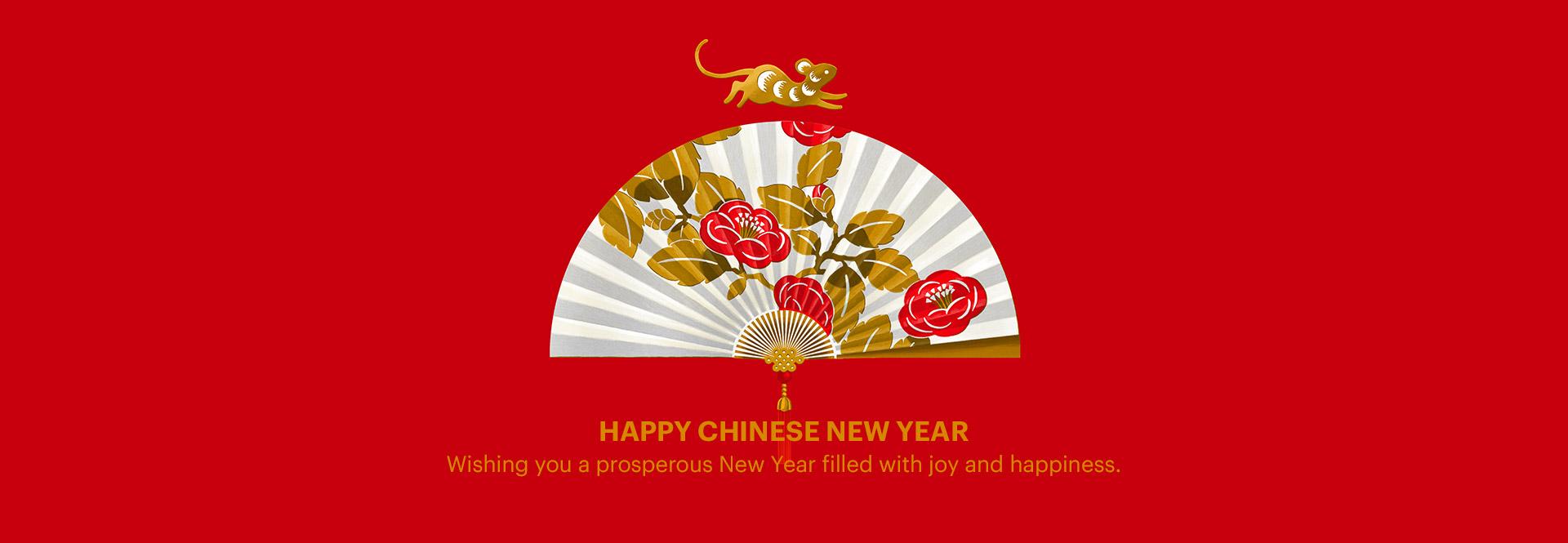 Chinese New Year 2020 - ตรุษจีน