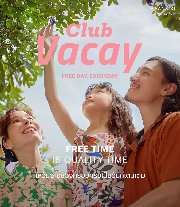 clubvacay