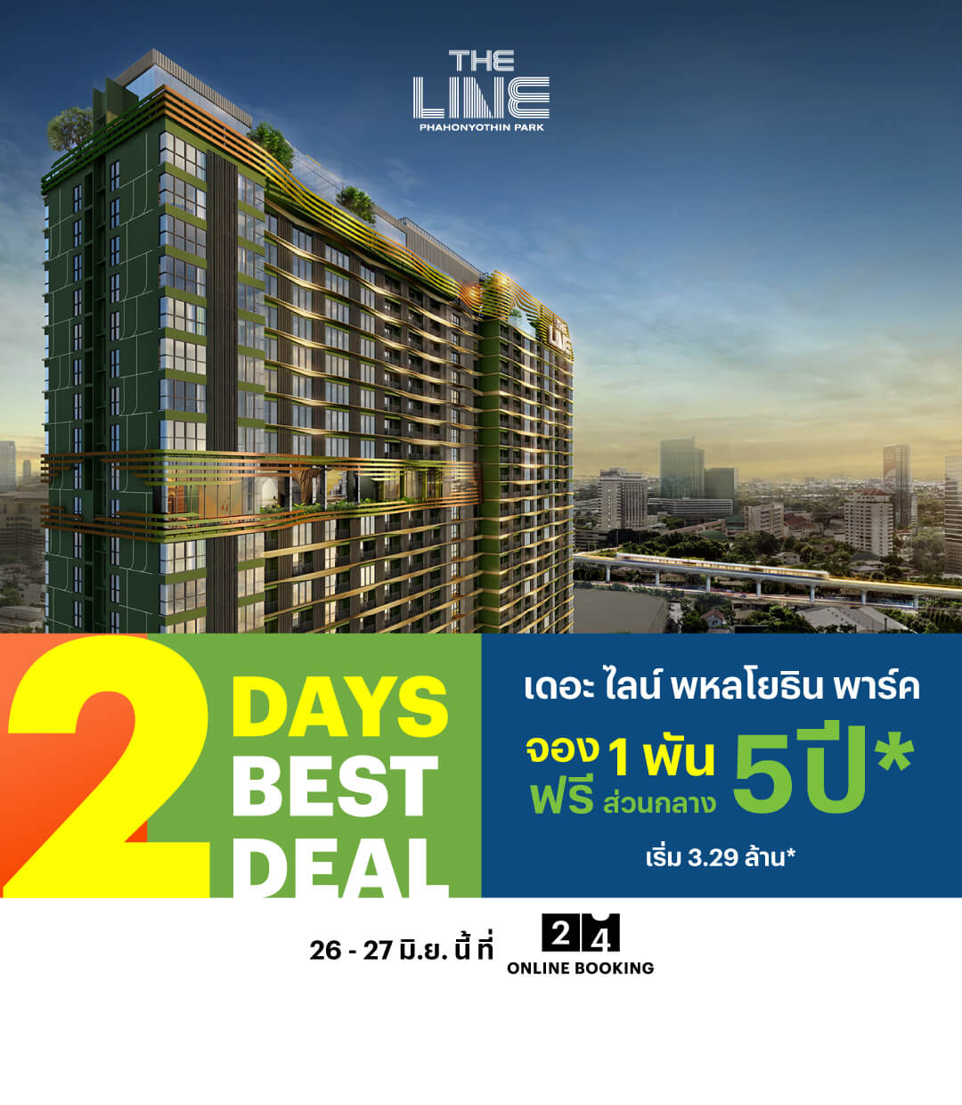 THE LINE PHP_Online Booking Campaign
