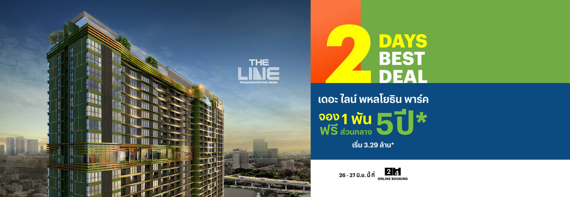 THE LINE PHP Online Booking Campaign