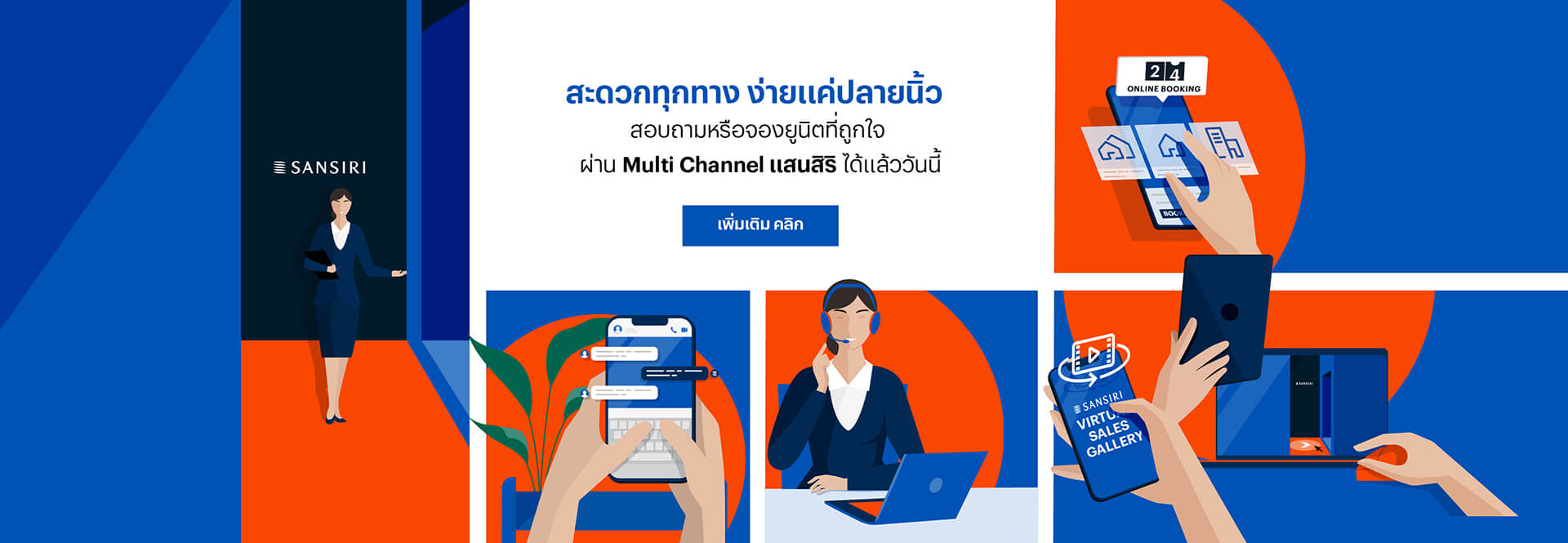 Sansiri Open Everyday Homepage