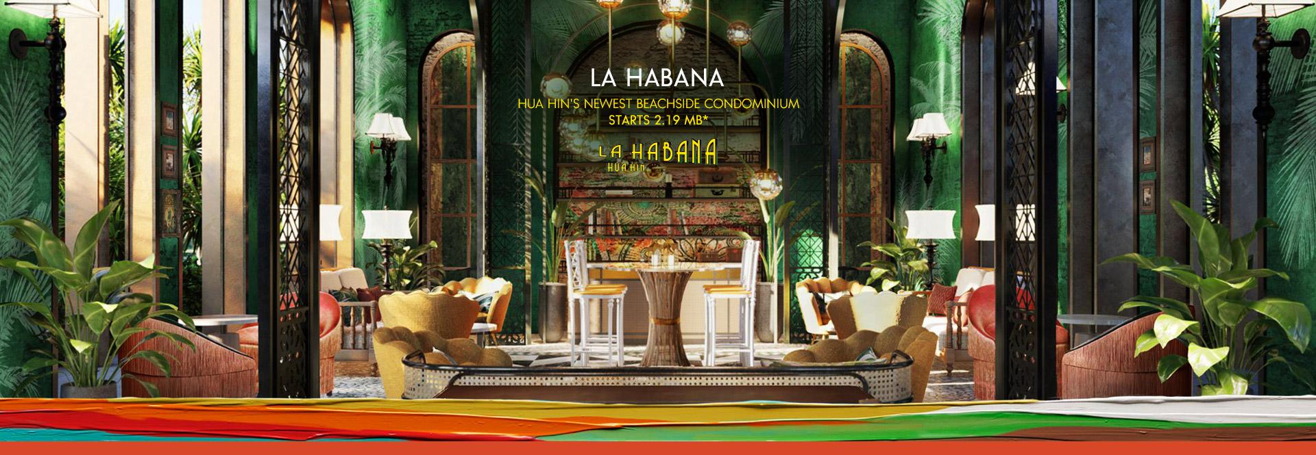 คอนโดมิเนียม - ลา ฮาบานา หัวหิน (La Habana Hua Hin)