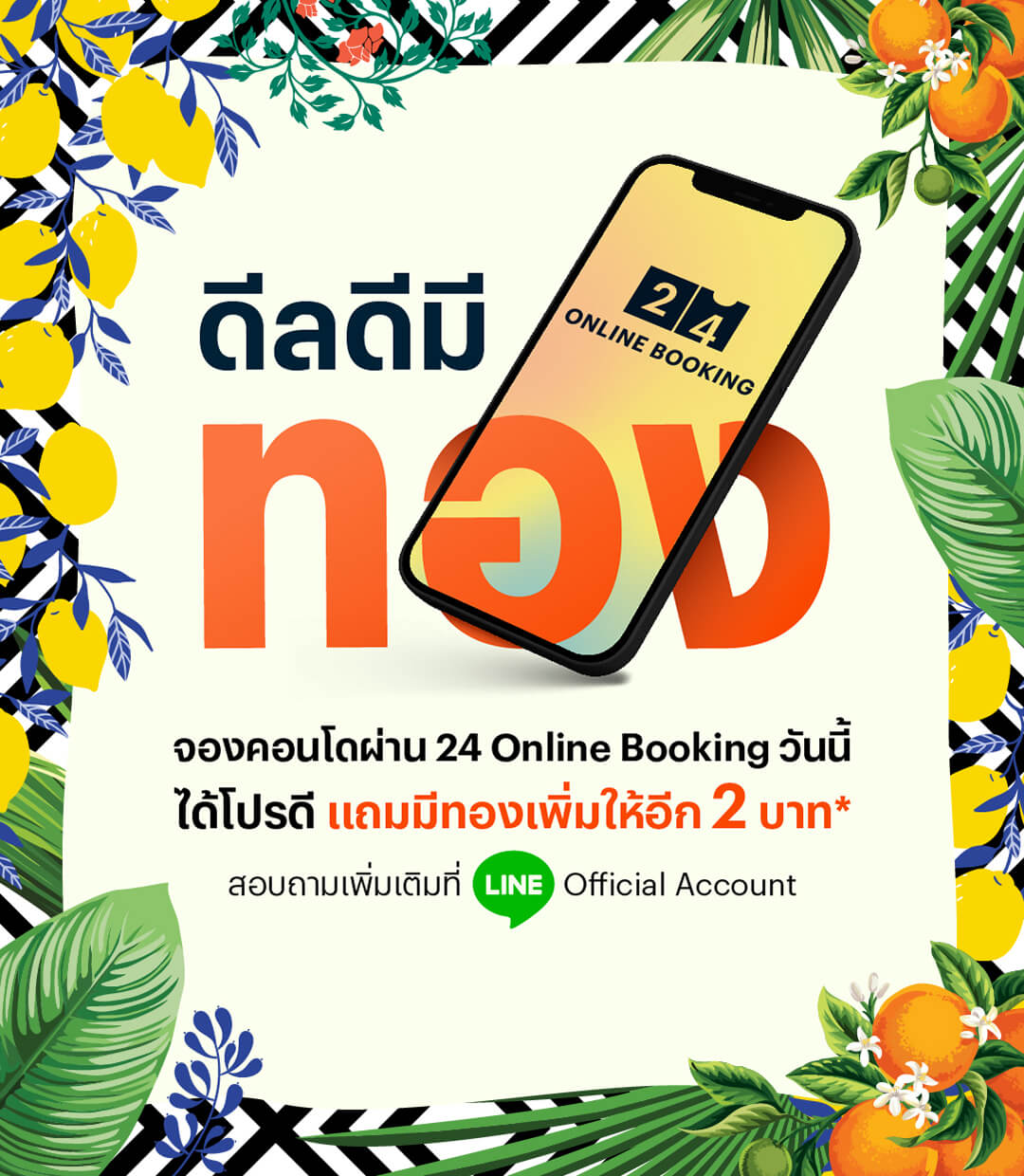 Online Booking 24 Gold