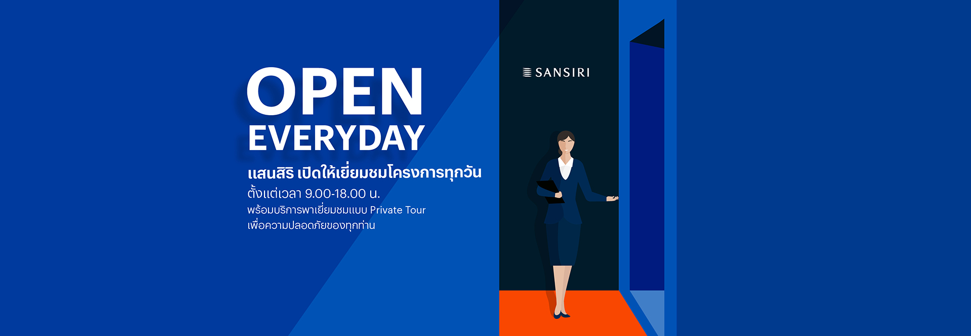 Sansiri Open Everyday Single house