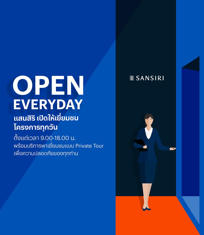 Sansiri Open Everyday Townhome