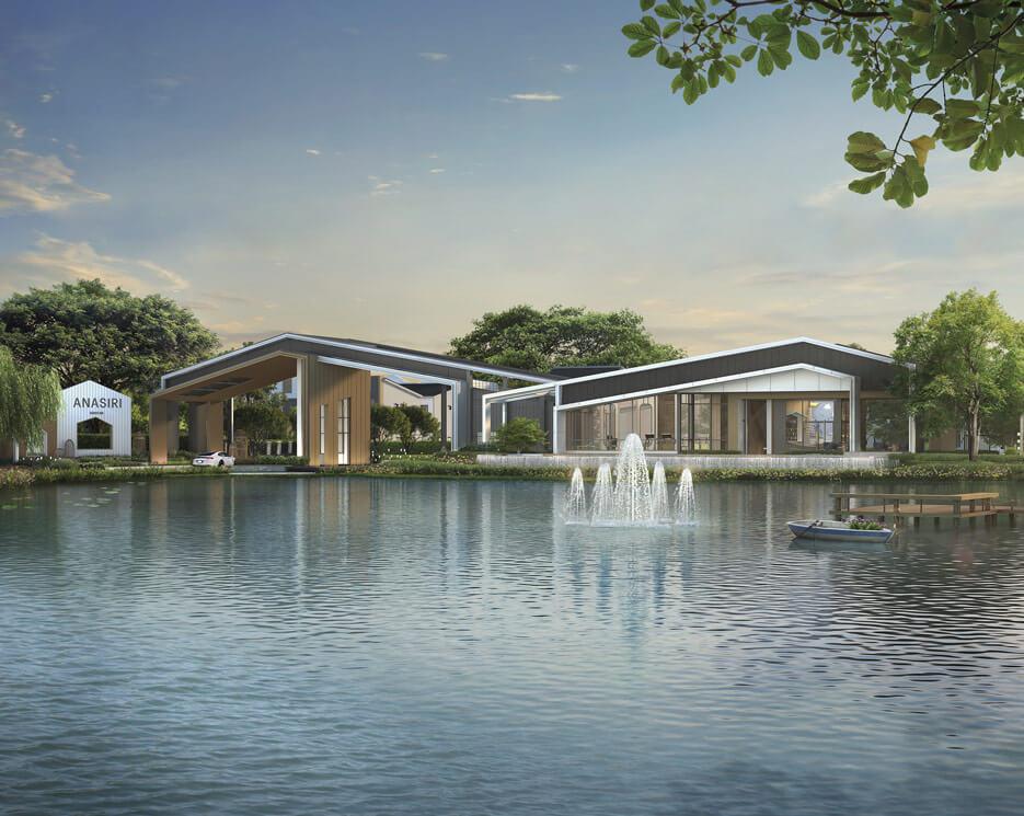 โครงการบ้านเดี่ยว บ้านจัดสรร อณาสิริ บางนา (Anasiri Bangna)
