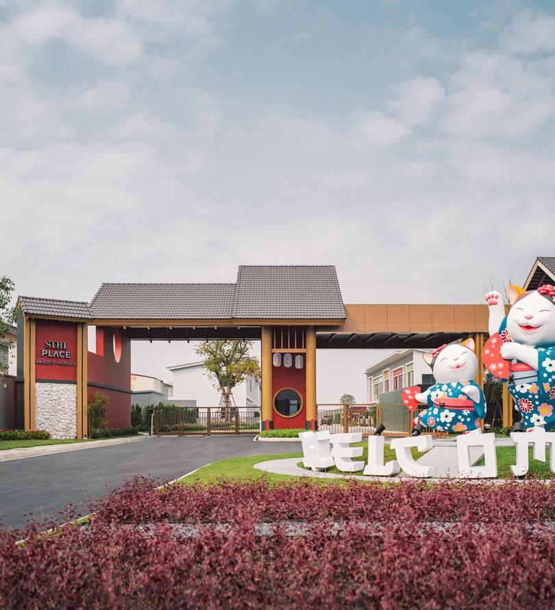 โครงการบ้านทาวน์โฮม Townhome ทาวน์เฮ้าส์ สิริ เพลส รังสิต - คลอง 2 (Siri Place Rangsit - Klong 2)
