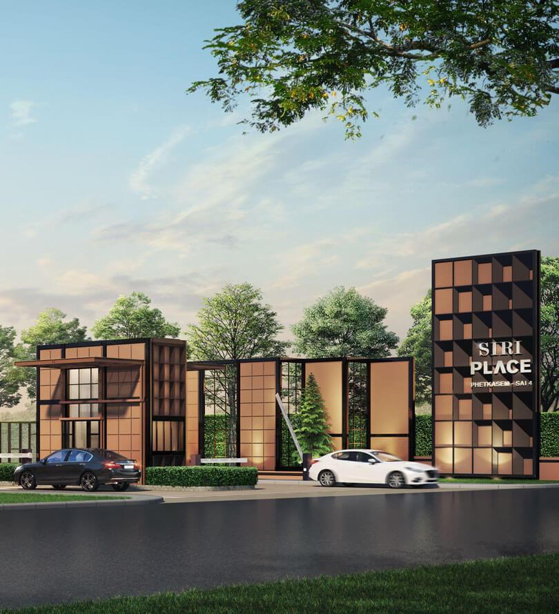 โครงการบ้านทาวน์โฮม Townhome ทาวน์เฮ้าส์ สิริ เพลส  เพชรเกษม - สาย4 (Siri Place Phetkasem - Sai 4)